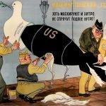 Rusland en de Amerikaanse vredesduif